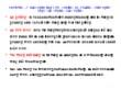 Bài giảng Xác định nội lực trong hệ phẳng tĩnh định chịu tải trọng bất động
